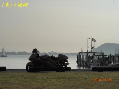 Scimg0834