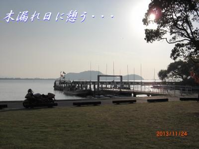 Scimg0837